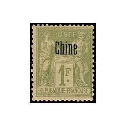 Chine N° 014 Obli