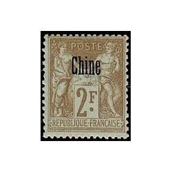 Chine N° 015 Obli