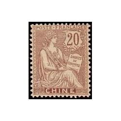 Chine N° 026 Obli