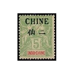 Chine N° 038 Obli