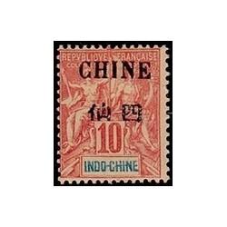 Chine N° 039 Obli