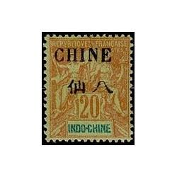 Chine N° 041 Obli