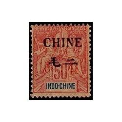 Chine N° 045 Obli