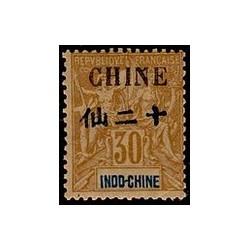Chine N° 057 Obli