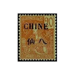 Chine N° 069 Obli