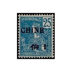 Chine N° 070 Obli
