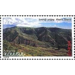 Arménie N° 0313 N**