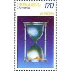Arménie N° 0431 N**