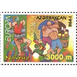 Azerbaidjan N° 0360 N**