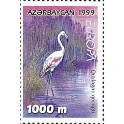 Azerbaidjan N° 0384 N**