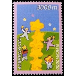 Azerbaidjan N° 0394 N**