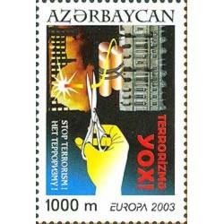 Azerbaidjan N° 0460 N**