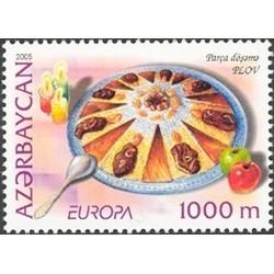 Azerbaidjan N° 0523 N**