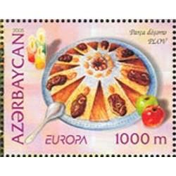 Azerbaidjan N° 0525 N**