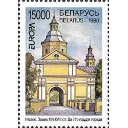 Biélorussie N° 0248 N**