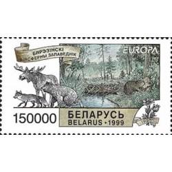 Biélorussie N° 0287 N**