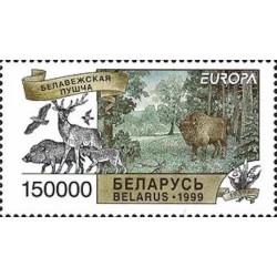 Biélorussie N° 0288 N**