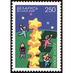 Biélorussie N° 0345 N**