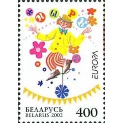 Biélorussie N° 0415 N**