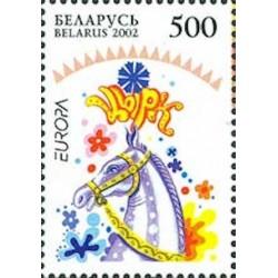 Biélorussie N° 0416 N**