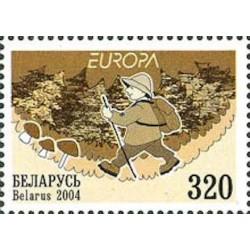 Biélorussie N° 0503 N**