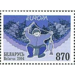 Biélorussie N° 0504 N**