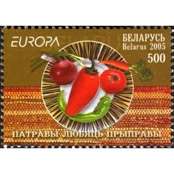 Biélorussie N° 0528 N**