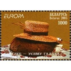 Biélorussie N° 0529 N**