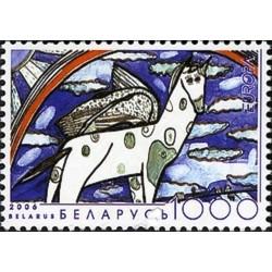 Biélorussie N° 0551 N**