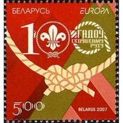 Biélorussie N° 0587 N**