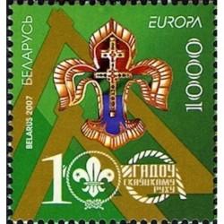 Biélorussie N° 0588 N**