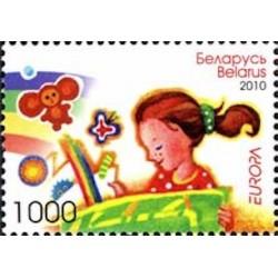 Biélorussie N° 0695 N**