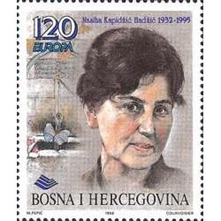 Bosnie-Herzégovine N° 0184 N**