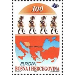 Bosnie-Herzégovine N° 0219 N**