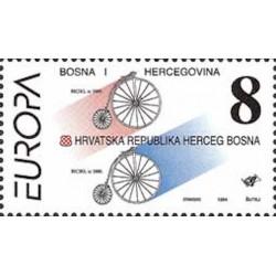 Bosnie-Herzégovine Croate N° 0006 N**