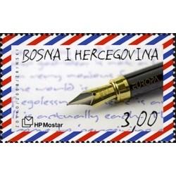 Bosnie-Herzégovine Croate N° 0202 N**