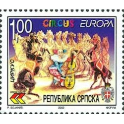 Bosnie-Herzégovine Serbe N° 0224 N**