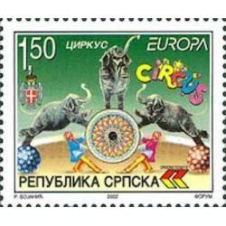 Bosnie-Herzégovine Serbe N° 0225 N**