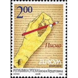 Bosnie-Herzégovine Serbe N° 0396 N**