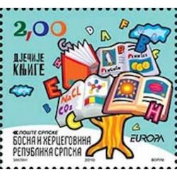 Bosnie-Herzégovine Serbe N° 0461 N**