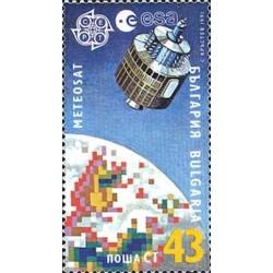Bulgarie N° 3371 N**