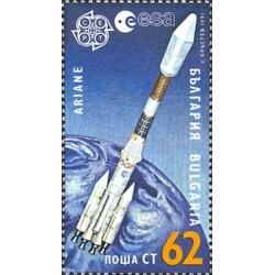 Bulgarie N° 3372 N**