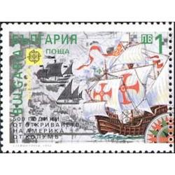 Bulgarie N° 3445 N**