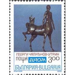 Bulgarie N° 3505A N**