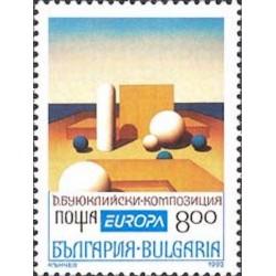 Bulgarie N° 3505B N**