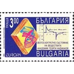 Bulgarie N° 3555 N**