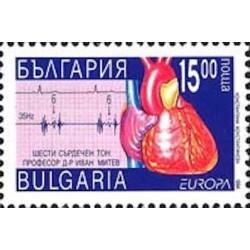 Bulgarie N° 3556 N**