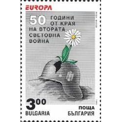 Bulgarie N° 3600 N**