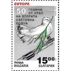 Bulgarie N° 3601 N**