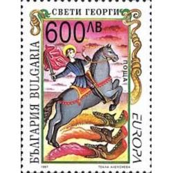 Bulgarie N° 3716 N**